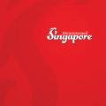 «Уникальный Сингапур»