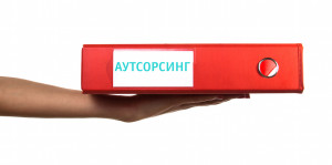 Woman hand with  red folder laying on it