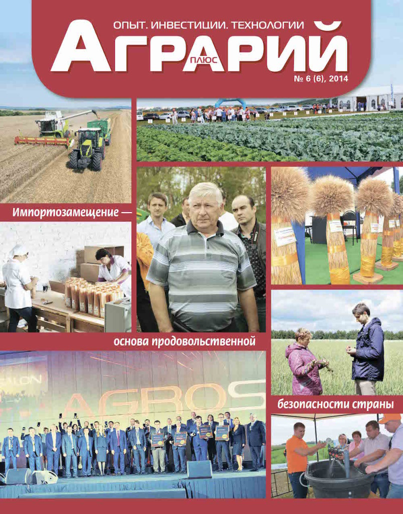 A+cover_9-10_14.indd