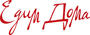 Edim_doma_Logo